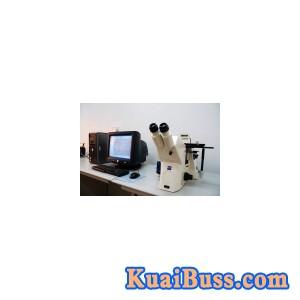 铅精矿检测/铅精矿化验/铅精矿测试/铅精矿成分分析-- 国标(北京)检验认证有限公司