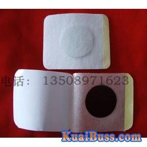 三伏贴治疗呼吸系统疾病常用穴位贴-- 济宁辰星医疗科技有限公司