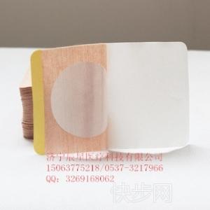 10*10加膜水刺膏药贴-- 济宁辰星医疗科技有限公司销售部