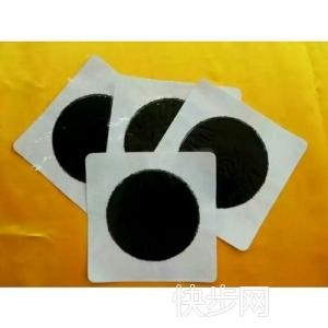 黑膏药贴剂代加工-- 济宁辰星医疗科技有限公司销售部