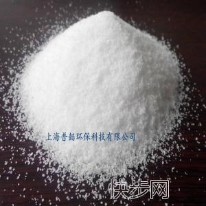 水帘喷漆房用絮凝剂-- 上海普懿环保科技有限公司