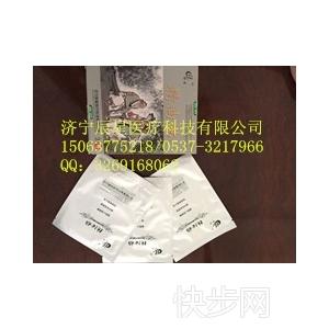 精油贴成品批发:0537-6811816-- 济宁辰星医疗科技有限公司销售部