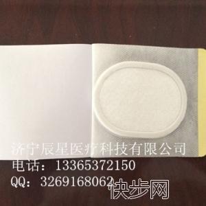 供应加膜加圈加吸水棉药液药油医用专用膏药布-- 济宁辰星医疗科技有限公司销售部