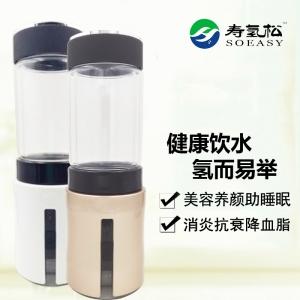 便携式制氢杯的作用有哪些