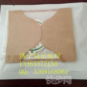 自发热的膏药布贴-- 济宁辰星医疗科技有限公司销售部