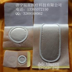 [供应]15*20的腰部专用膏药贴-- 济宁辰星医疗科技有限公司销售部
