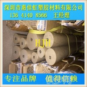 昆山高分量PEEK棒成都PEEK棒批发河北灰褐色PEEK棒材-- 深圳市惠佳虹塑胶材料有限公司