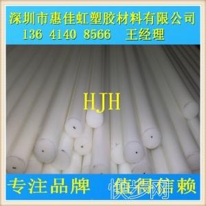 昆山黑色高分量UPE棒成都UPE棒批發河北綠色UPE棒材-- 深圳市惠佳虹塑膠材料有限公司