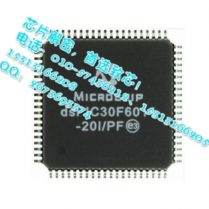 STM32F100VB解密不成功不收费