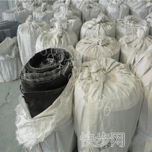 乌当三元乙丙橡胶防渗复合盖片制造-- 衡水宏基橡塑有限公司