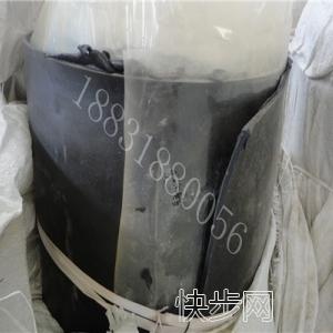 麻栗三元乙丙橡膠防滲保護蓋片材質-- 衡水宏基橡塑有限公司