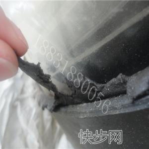 拉孜GB三元乙丙復合橡膠板性價比最高-- 衡水宏基橡塑有限公司