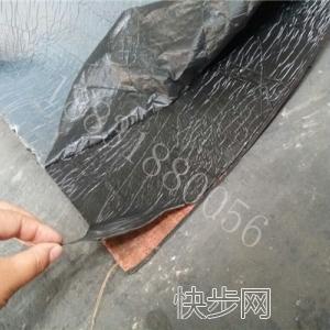 SR防滲蓋片哪家好/哪家專業-- 衡水宏基橡塑有限公司