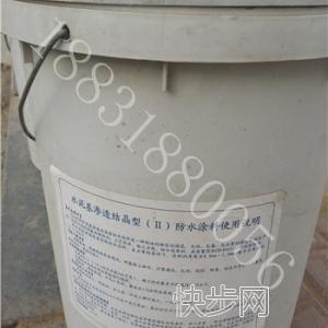 改則水泥基滲透結晶公司-- 衡水宏基橡塑有限公司