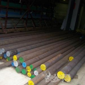 45CrNiMoVA模具鋼-- 沈陽格瑞納鋁業有限公司
