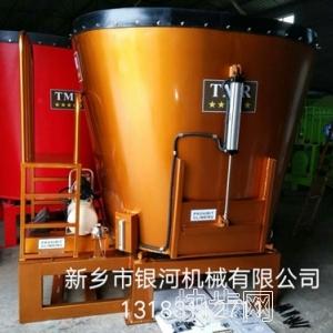 TMR饲料搅拌机价格-- 新乡市银河机械电器有限公司