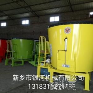 TMR饲料搅拌机专业厂家-- 新乡市银河机械电器有限公司