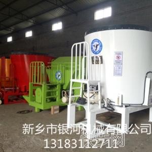 TMR饲料搅拌机选银河机械-- 新乡市银河机械电器有限公司
