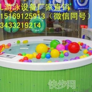 揭阳市生产婴幼儿泳池批发婴幼儿游泳洗浴器材价格 泳疗设备全套-- 婴游乐泳疗设备
