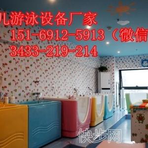新生婴儿洗浴池价格 医用亚克力洗澡盆尺寸 医用洗浴设备厂家-- 婴游乐泳疗设备