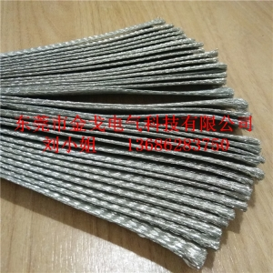 2~120平方数标称截面镀锡铜编织带,