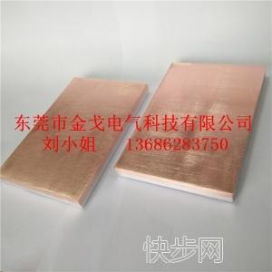 各種規格型號銅鋁復合通訊基板,銅鋁復合蓋板公司-- 東莞市金戈電氣科技有限公司
