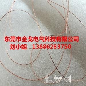 單絲0.03mm裸銅編織線,銅編織軟線,廠家定制-- 東莞市金戈電氣科技有限公司