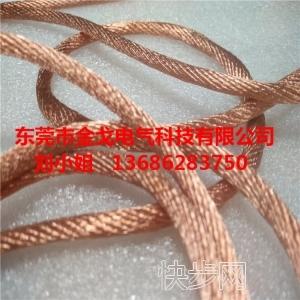 單絲線徑0.03/0.04無氧銅絲軟銅絞線供應廠家-- 東莞市金戈電氣科技有限公司