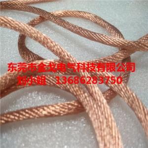 单丝线径0.03/0.04无氧铜丝软铜绞线