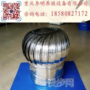 无动力风机 养殖设备 无动力屋顶风机 无动力风球 无动力风帽-- 李明
