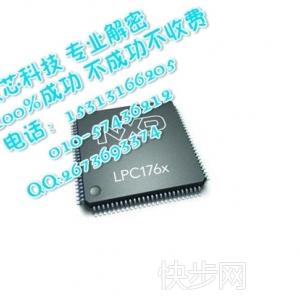 STM32F100VB解密立等可取-- 北京首矽致芯科技有限公司