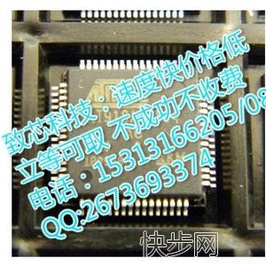 STM32F100VD解密百分百成功-- 北京首矽致芯科技有限公司