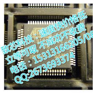 STM32F100VD解密百分百成功