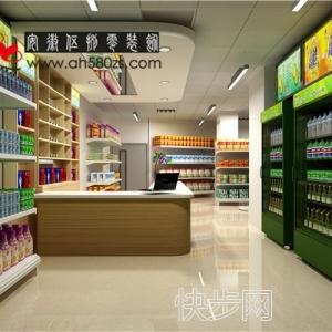 合肥超市装修 真诚服务每一天-- 安徽伍捌零装饰工程有限公司