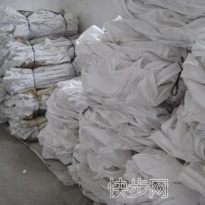 嘉兴吨包厂家/嘉兴pp吨袋-- 苏州市聚合吨袋包装有限公司