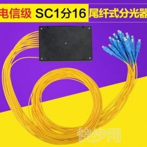 盒式分光器1分16尾纖式分光器SC方頭光分路器電信級-- 慈溪市科成通信科技有限公司