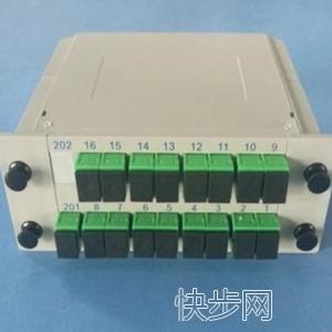 分光器1分16插片式广电APC光纤分路器插卡式SC口电信级-- 慈溪市科成通信科技有限公司