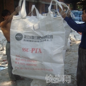 绍兴PP太空包/绍兴抗老化吨袋-- 苏州市聚合吨袋包装有限公司