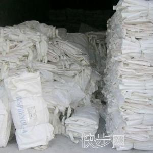 台州全新吨袋/台州桥梁预压吨袋-- 苏州市聚合吨袋包装有限公司