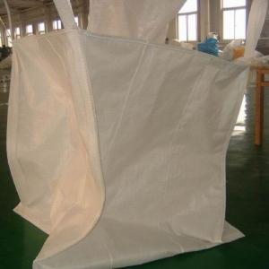 台州二手pp吨袋/台州旧吨袋