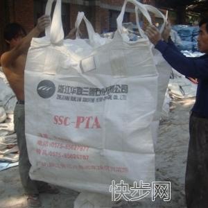 台州防潮吨袋/台州吨袋厂家-- 苏州市聚合吨袋包装有限公司