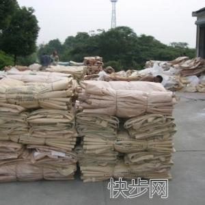 湖州二手集装袋/湖州二手太空包-- 苏州市聚合吨袋包装有限公司