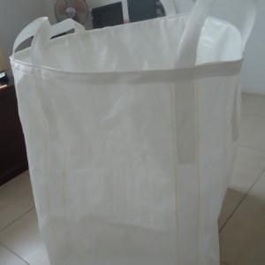 湖州吨袋订做/湖州二手吨袋价格