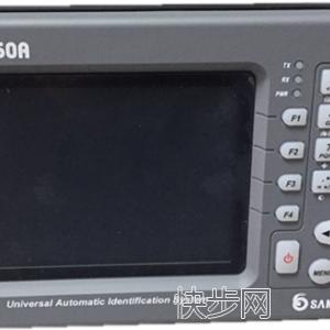 AIS-50A 韩国三荣AIS-50A 船舶自动识别系统-- 江苏百锐特贸易有限公司