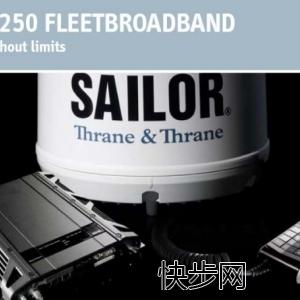 丹麦水手 FBB250/500海事卫星宽带  船用宽带终端-- 江苏百锐特贸易有限公司