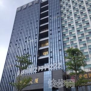 深圳市起航创新电子商务有限公司-- 深圳市起航创新电子商务有限公司