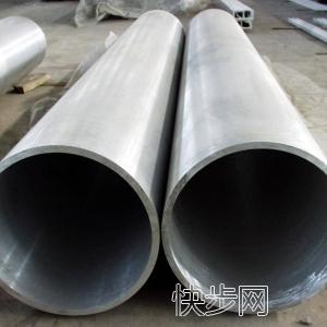 00Cr27Mo圓鋼-- 上海鉅利金屬制品有限公司