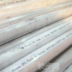 現貨1Cr13圓鋼-- 上海鉅利金屬制品有限公司