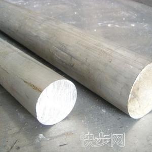 鍛打3Cr13Mo圓鋼-- 上海鉅利金屬制品有限公司