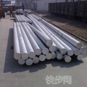 0Cr17Ni12Mo2N圓鋼-- 上海鉅利金屬制品有限公司